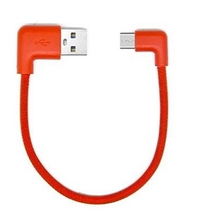 TSCO TC 59N USB to microUSB Cable 0.2m